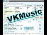 Как и где скачать видео и музыку с Вк?VKMusic