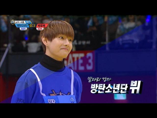 11 февр. 2016 г.【TVPP】BTS,BTOB-Korean Wrestling Preliminary, 방탄소년단,비투비-남자 씨름 예선@2016 Idol Star Championships
