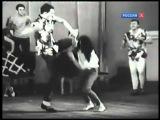 Рок-н-ролл Ансамбль Моисеева -1962- Rock &amp Roll Moiseev dance ansamble