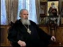 Пятнадцатый Патриарх. Док. фильм о Патриархе Алексии II. ПИТА, (?)г.