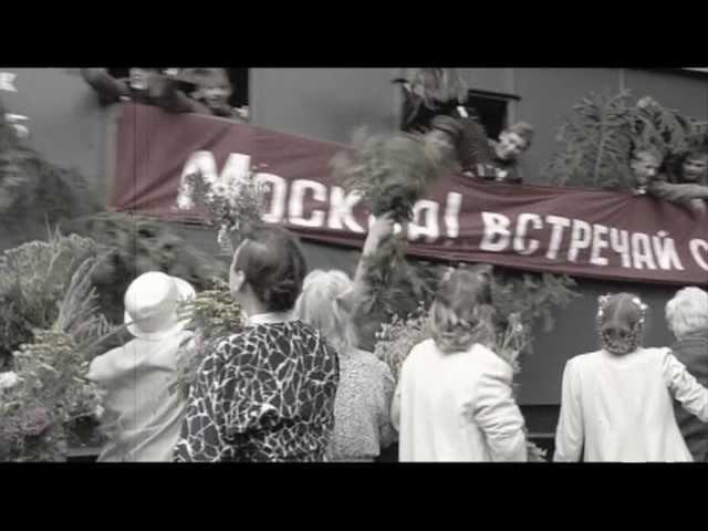 Московская сага - Тучи в голубом