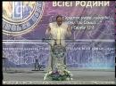 Как вернуть свою жизнь в глубокое посвящение Богу ГЕНРИ МАДАВА
