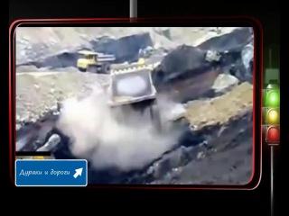 Дураки и дороги - Выпуск 184