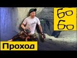 Как научиться проходу в ноги? Андрей Басынин дает подводящие упражнения для проходов в ноги в ММА