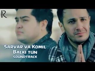 Sarvar va Komil - Balki tun | Сарвар ва Комил - Балки тун (soundtrack)