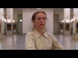 La pianiste - Isabelle Huppert - final scene