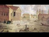 Последствия войны и потопа 19 века. Творчество художника Алексеева Ф Я