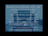 ANDI VAX. Акустическое оформление помещения (Ответы)