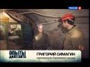 Добыча золота на Урале лотком у реки в шахте и драгой