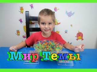 Делаем шарики Орбиз Orbeez Видео для детей