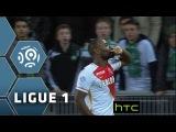 Goal Vagner LOVE (84) / AS Saint-Etienne - AS Monaco (1-1)/ 2015-16