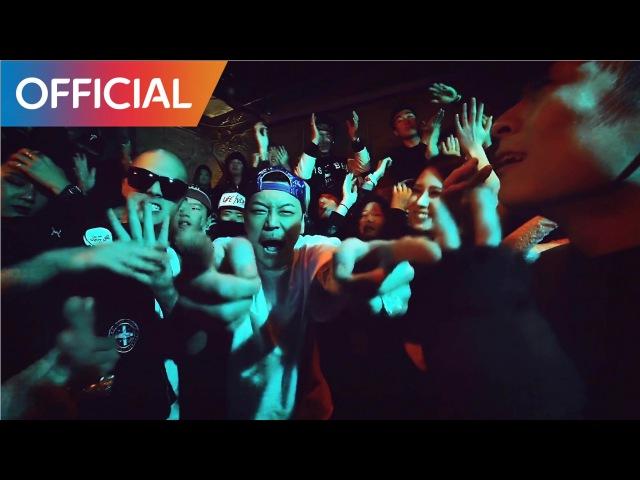 Vasco - Giddy Up (Feat. Genius Nochang, Cjamm)