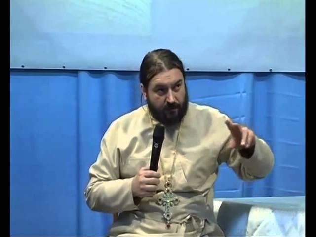 Священник Андрей Ткачев. Ответы на вопросы. Часть 1