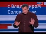 По-рошен-ко дальше бом.бит Дон-басс Ук-ра-ина игра окончена 25.12.2015