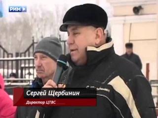 Полуфинал личного первенства России по мотогонкам на льду. Панорама 19 января 2016