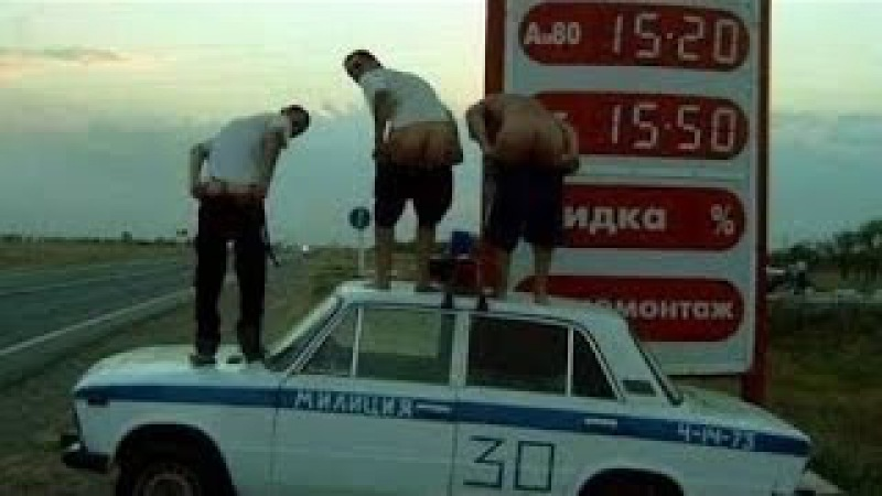 Авто приколы 2016 подборка Опасные быки Блондинки за рулем