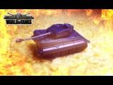 World Of Tanks Распаковка игрушки.