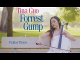 Forrest Gump Feather Theme - Tina Guo