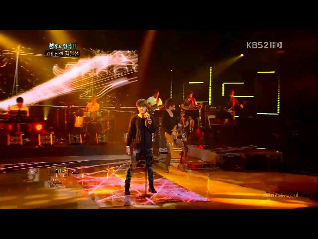 Kyuhyun Super Junior with Jungmo T rax Masquerade Immortal Song 2