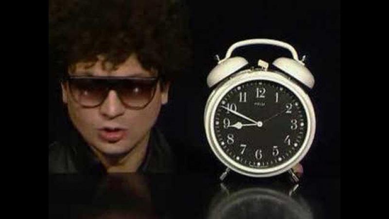 Часы идут - Сергей Минаев