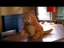 Гарфилд  Garfield (2004) 720
