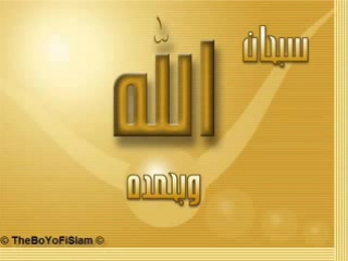 Рукъя ( аяты Корана ) шейх Идрис Абкар_low
