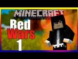 Minecraft - Bed Wars - #1 - Первая битва