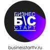 Бизнес Старт Калининград