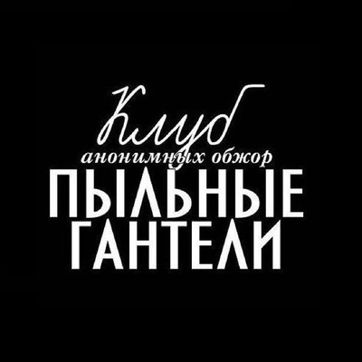 Анна Даль (Строгалева)