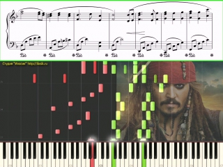 Pirates of the Caribbean (piano tutorial)