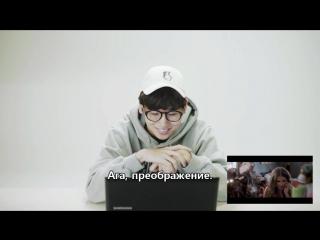 Реакция команды Корейский парень на клип Ленинград - Экспонат