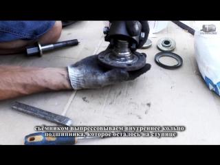 Замена переднего ступичного подшипника ВАЗ 2114 2115 2113
