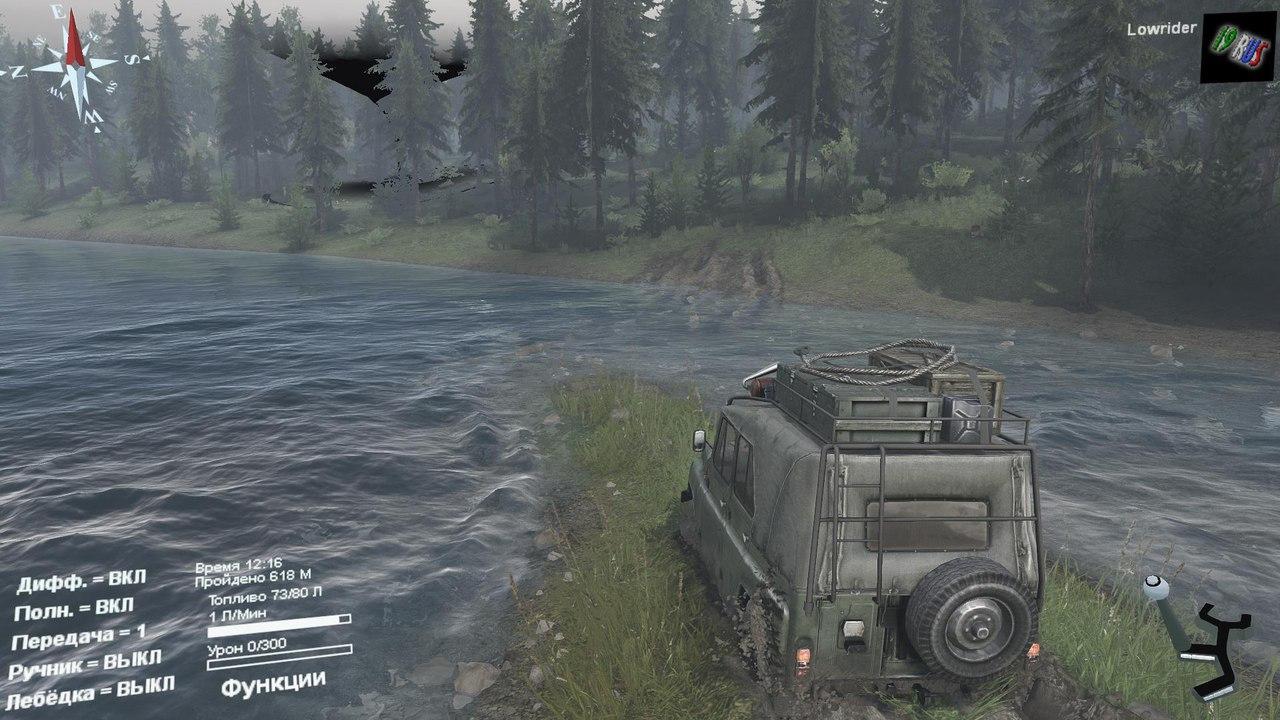 Карта 19rus_Кубайка для 03.03.16 для Spintires - Скриншот 1