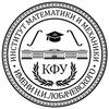 Институт математики и механики КФУ