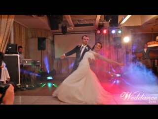 Первый танец молодых Дмитрий и Виктория 17.07.2015 (Студия свадебного танца Weddance Тула)