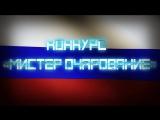 Визитка 10 б - Данилов Максим