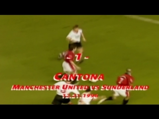FIFA 06 EA SPORTS Retro Memorable Moments