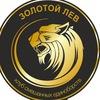 СК смешанных единоборств Золотой Лев   Владимир