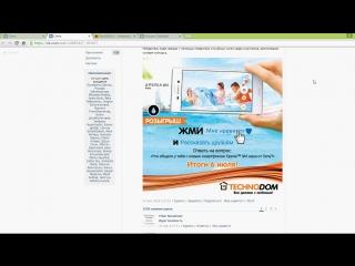 Итоги розыгрыша Sony Xperia M4 Aqua