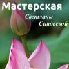 """Мастерская — женский журнал """"без глянца"""""""