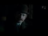 Новый Шерлок Холмс 4 сезон 1 серия