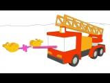 Мультик раскраска про машины ГРУЗОВИЧОК ЛЕВА и Пожарная Машина, Учим Цвета