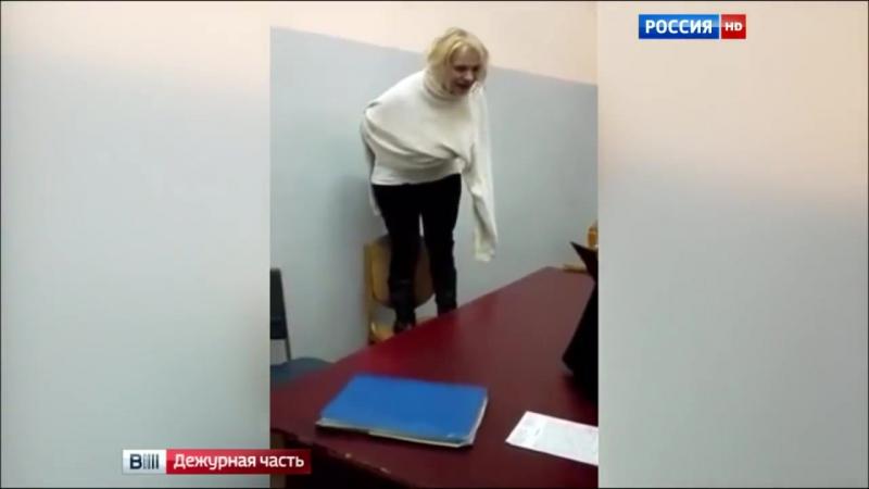 ДЕБОШ. Пьяная адвокатесса устроила дебош в отделении полиции