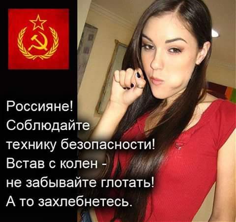 """Пограничники зафиксировали полет российского реактивного самолета """"Су-24"""" вдоль админграницы с оккупированным Крымом - Цензор.НЕТ 6326"""