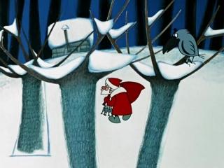 Дед Мороз и лето.(1969)