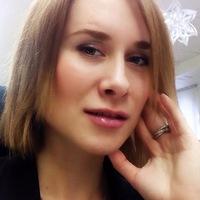 Нютка Палатникова