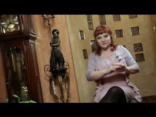 Наталья Толстая - Секреты мужской психологии- как «приручить» мужчину