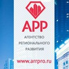 АРР | Коммерческая недвижимость: аренда, продажа