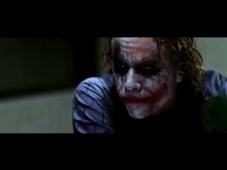 Отрывки-Цитаты Джокера из фильма Темный рыцарь