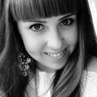 Ольга Стаханова